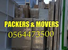 FURNITURE MOVERS 0564473500