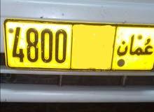 مطلوب رقم سيارة 4800 رمز او رمزين متشابهات