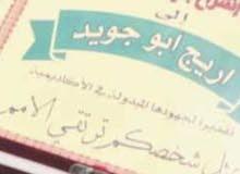 خبيره ترويج وتسويق رقمي مديره مبيعاات خبره بربط حسابات السوشال ميديا