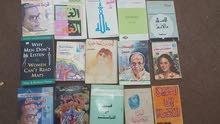 كتب دينية وعلمية وادبية وروايات بسعر مغري جدا