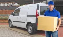مطلوب سائقين توصيل طرود بالرياض Delivery drivers are required in Riyadh