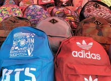 حقائب مدرسية بالجمله