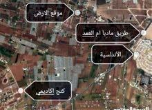 ارض مميزة للبيع في منطقة الخضرا جنوب عمان مقابل الأندلسية طريق المطار