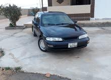 For sale Sephia 1995