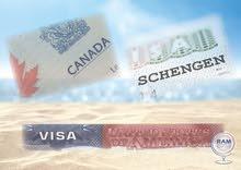 تجهيز وتقديم المعاملات لكل من الدول التالية : (كندا - أميركا - أوروبا)