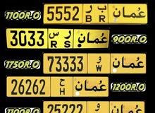 ابو حمد البريكي لبيع وشراء ارقام المركبات المميزة_راسلنا لاكثر من 100لوحة متوفرة