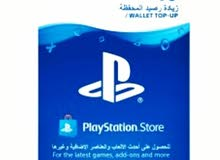 بطاقة ستور عماني سوني 4  (10دولار)