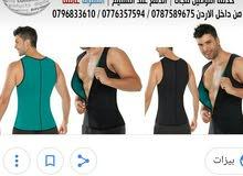 مشد  يعمل على تعرق وشد الجسم   Hot Shapers Vest