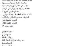 سيارة جديدة بلأردن وبدي جيبا ع سوريا نظامي