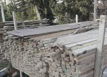 خشب طوبار للبيع