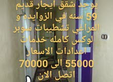 for sale apartment consists of 3 Bedrooms Rooms - Awayed