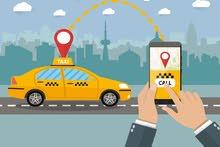 شركة عالمية للتكنولوجيا و خدمات النقل تبحث عن وكيل