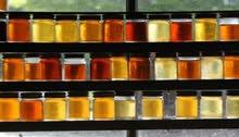 العسل الحر الطبيعي