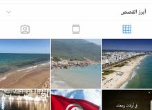 انجح واربح المشاريع فى تونس هو بناء مجمعات أو شقق سكنيه وبيعها