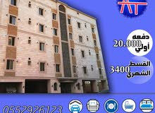 Second Floor  apartment for sale with 5 rooms - Jeddah city An Nuzhah