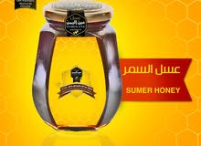 أجود أنواع العسل اليمني مضمون100%