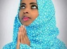 ethiopian housemaid
