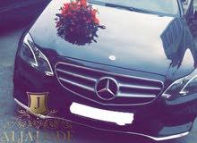 للايجار اعراس و يومي و سياحي مرسيدس E200