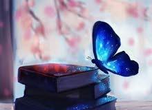 الفراشه الزرقاء المتميزة