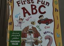 كتاب انجليزي للاطفال
