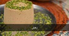 حلويات ماهوه رهش حلوى النارجيل