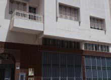 منزل للبيع في فاس