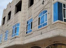 عمارة عرطه بيت بوس شارع الخمسين