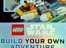 a lego game for sale