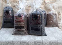5 كيلو قهوة برازيلي  نخب اول