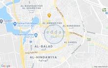 شقق الايجار حي الرياض