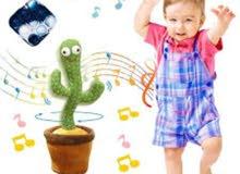 dancing cactus