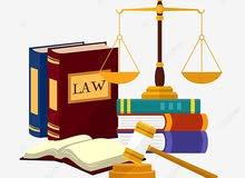 محامية - خدمات قانونية