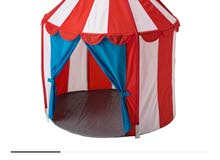 children circus tent from ikea