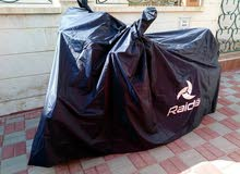 Motorcycle Protection Cover ( NEW)