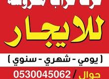 غرف عزاب مفروشة للإيجار في ابوعريش