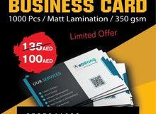 مطبوعات واختام وخدمات مطبعية باسعار مميزة