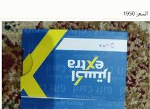 بطاقة اهداء من اكسترا بقيمة 2000 ريال