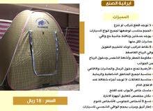 خيمة ايرانيه لرحلات