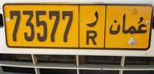 للبيع رقم مغلق من فئة R مطلوب 400
