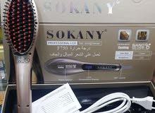 فرشه التصفيف الشهيره من سوكاني موديل SK-1006 والشحن مجاني