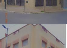 شقة & محلات تجارية