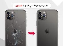 تغيير الزجاج الخلفي لأجهزة الايفون عن طريق الليزر