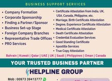 ASSISTANCE FOR COMPANY FORMATION BUSINESS SUPPORT SERVICES IN BAHRAIN