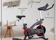 دراجة اللياقة الاقتصادية