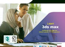 3d max Training course in Dubai