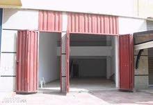 محل تجاري للبيع بالدار البيضاء