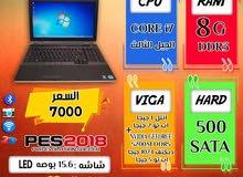بزنس للفوتوشوب //DELL LATITUDE 6530 كور i7 جيل ثالث رمات :8جيجا هارد500+فيجا NVIDIA DDR5