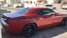 Best price! Dodge Challenger 2012 for sale