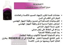 Jeunesse Global Egypt