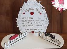 /أفكار للعرسان بتجنن شوفوها كله